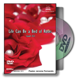 Life can be a bed of roses (DVD)