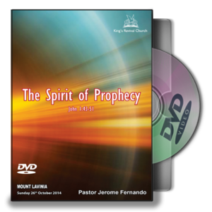 The Spirit of Prophecy - Pastor Jerome (DVD)