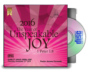 2016 The Year Of Unspeakable Joy