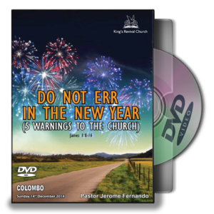 Do Not Err In Yhe New Year (DVD)