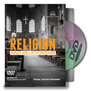 Religion And Relationship - By Pastor Jerome (DVD)