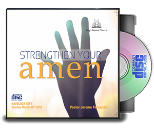 STRENGTHEN YOUR AMEN