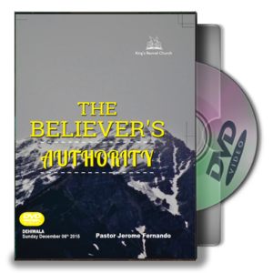 The Believer's Authority - Pastor Jerome (DVD)