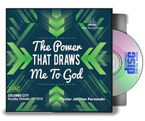 The Power That Draws Me To God