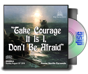 take-courage-it-is-i-dont-be-afraid