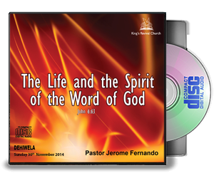 The Life And The Spirit Of the Word Of God.