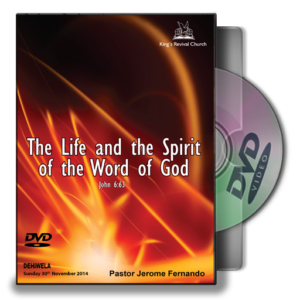 The Life And The Spirit Of the Word Of God. (DVD)