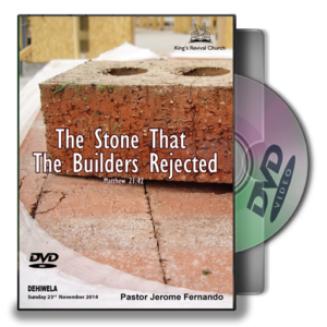 The Stone that the Builders Rejected (DVD)