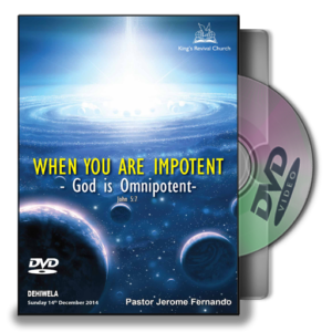 When You are you impotant God is Omnipotant (DVD)