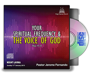 Your Spiritual Frequency And The Voice Of God